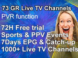 GR live channels